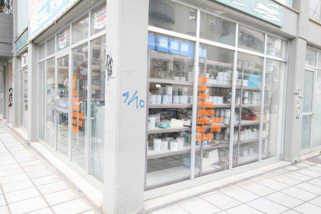 (For Sale) Commercial Retail Shop || Kozani/Ptolemaida - 40Sq.m, 45.000€
